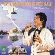 ta tu hao di len oi viet nam (2005) - quang tho