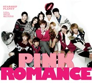 Starship Planet (Digital Single 2011)