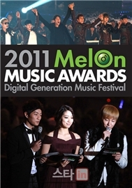 Melon Music Awards 2011 (LIVE)
