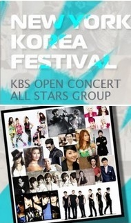 kbs new york, korea festival (22.10.2011) (live) - v.a