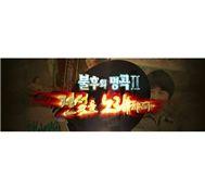 kbs' immortal song 2-27 (2011) - v.a