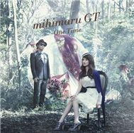 one time (single 2011) - mihimaru gt