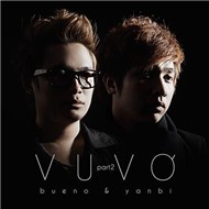 Vu Vơ Part 2 (Mini Album 2011)