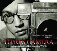 toyo's camera - kitaro