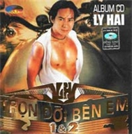 Trn i Bn Em 1 & 2 (DVD Ca Nhc)