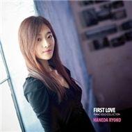 first love - haneda ryoko