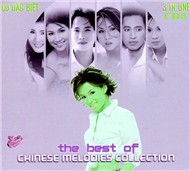 the best of chinese melodies collection cd3 - v.a