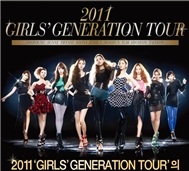 2011 Girls&#39; Generation Tour (Unoffical Album 2011)