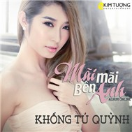 Mi Mi Bn Anh (Album Online 2012)