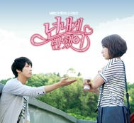 Heartstrings OST Special (Album 2011)