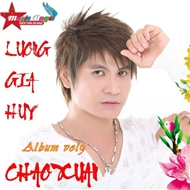 Cho Xun (Single 2012)