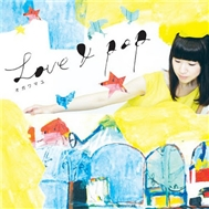love & pop (2011) - mayu ogawa