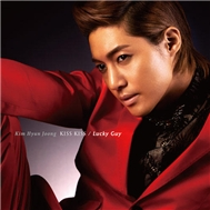KISS KISS / Lucky Guy (Debut Japanese Single 2012)