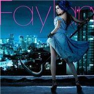 dead end / soukyuu no hikari (single 2012) - faylan