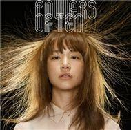 powers of ten (2012) - yuki