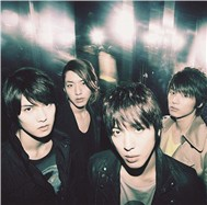 Where You Are (2nd Japanase Single 2012)