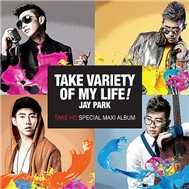 Take HD Special Maxi Album (Mini Album 2012)