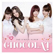 Chocolat: The Second Single Album (2012)