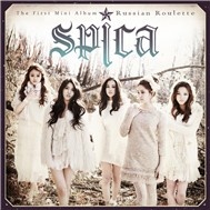 Russian Roulette (1st Mini Album 2012)