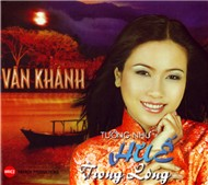 Tng Nh Hu Trong Lng (2001)