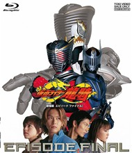 Kamen Rider Ryuki OST (2002)