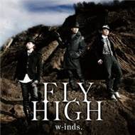 Fly High (31st Single Type A)