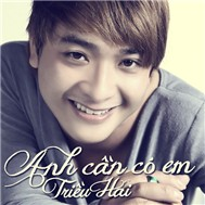 Anh Cn C Em (2012)