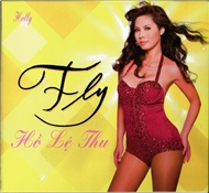 Fly (Holly Dance 2012)