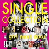 Single Collection (2012)