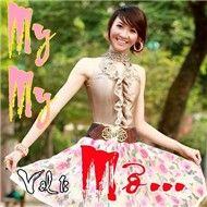 mo (vol 1) - my my
