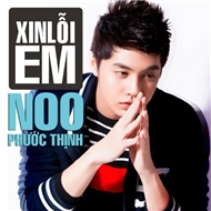 Xin Li Em (Single 2012)