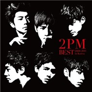 2pm best ~2008~2011 in korea (2012) - 2pm