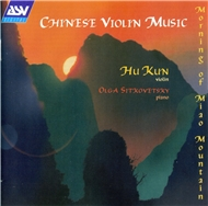 morning over miao mountain (chinese violin music) - v.a