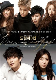 Dream High 2 (Phim B Hn Quc)