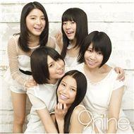 9nine (2012) - 9nine