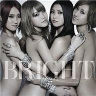 bright (2012) - bright