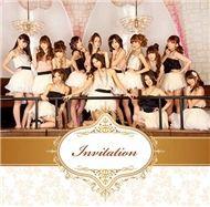 invitation (2012) - pre-dia