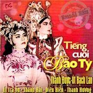 tieng cuoi bao ty (tan co truoc 1975) - v.a