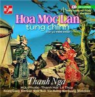 hoa moc lan tung chinh (cai luong truoc 1975) - v.a