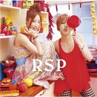 ai kotoba (10th single, 2010) - rsp