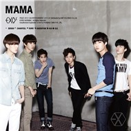 MAMA (1st Mini Album 2012)