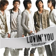 Lovin&#39; You (11th Japanese Single 2007)