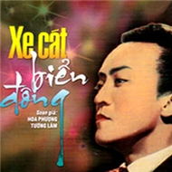 xe cat bien dong (cai luong truoc 1975) - v.a