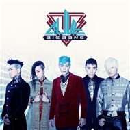 Big Bang  Collection (2012)