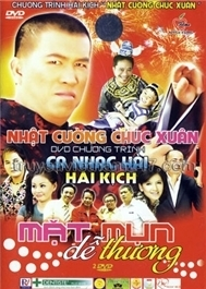 Nht Cng - Liveshow Mt Mn D Thng (DVD 1 Hi Kch)