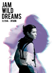 Wild Dreams (4th Album 2011)
