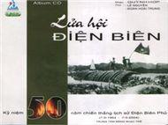 lua hoi dien bien (album nhac si quynh hop) - v.a