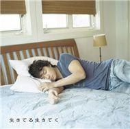 ikiteru ikiteku (limited edition type b, single 2012) - fukuyama masaharu