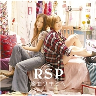 tabidatsu kimi e (9th single 2010) - rsp