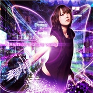 chase the world (single 2012) - may'n
